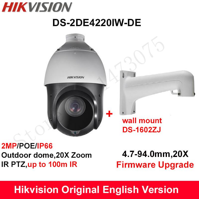 Hikvision Plugin Chrome